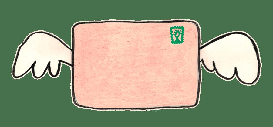 Enveloppevierge